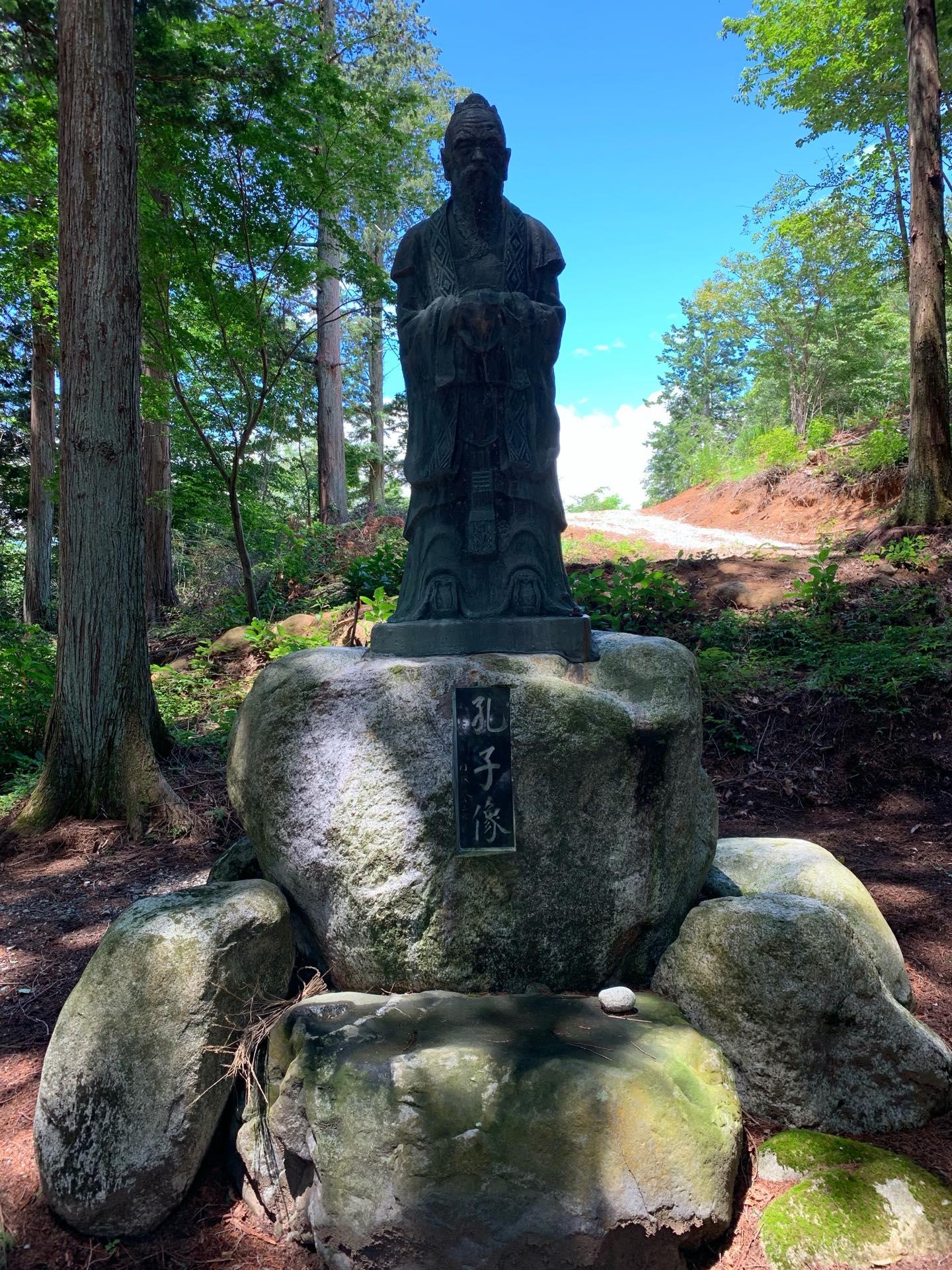 田切孔子廟